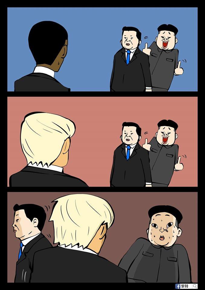 God Emperor vs. Fatboy Kim III. .. It's just a prank bro. God Emperor vs Fatboy Kim III It's just a prank bro