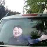 Crazy Kim on board