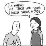 English swear words