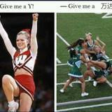 Chinese Cheerleading