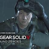 Metal Gear Solid: Comp 1